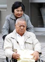 Sakue y Takatoshi Shimohira