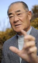 Isao Harimoto