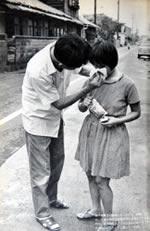 Yuriko y Kunizo Hatanaka