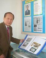 Kwak Kwi-Hoon