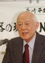 Hideo Tsuchiyama
