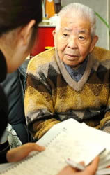 Tsutomu Yamaguchi (Noriko Tokuno / © Mainichi Shimbun)