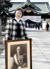 Yūko Tōjō