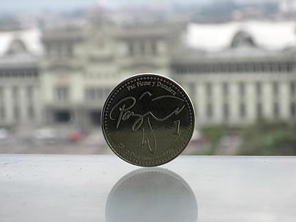 Moneda de 1 quetzal