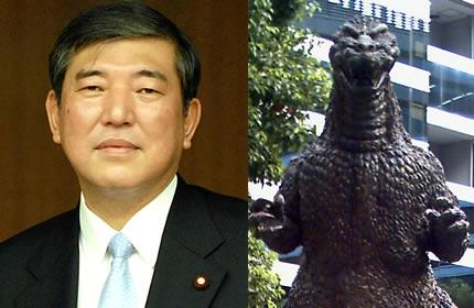 Shigeru Ishiba y Godzilla