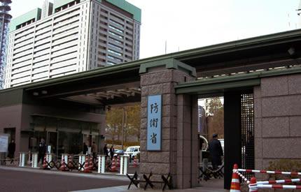 Sede del Ministerio de Defensa japonés en el distrito tokiota de Shinjuku (foto con licencia GFDL)