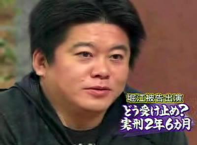 Takafumi Horie en el programa Sunday Project de TV Asahi