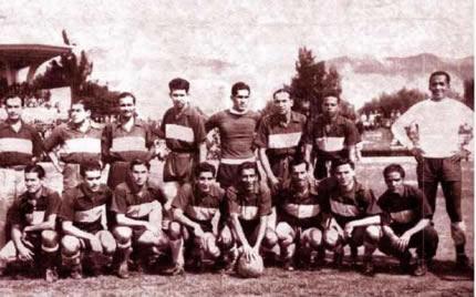 Boca de Cali, 1951
